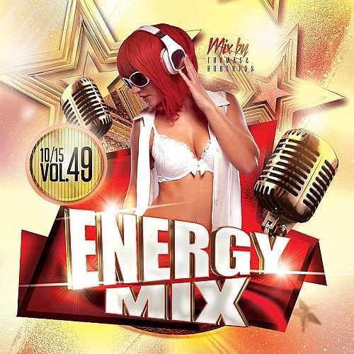 Energy Mix Vol 49 (Autumn Edition) 2015 - PREMIERA!!!