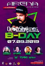 Arena Kokocko - B-DAY DROPSHAKERS (7.09.2019)