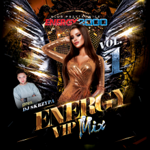 Promowany : Energy Mix Vol 1 Vip (Special Edition) 2019